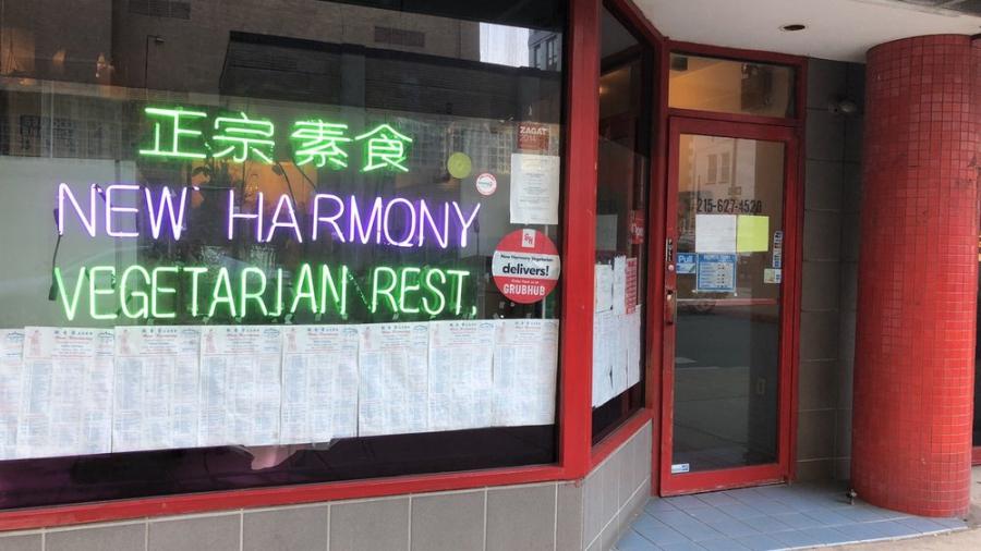 New Harmon